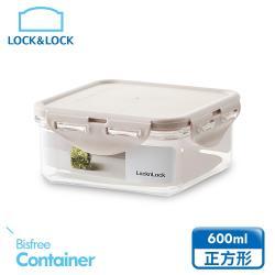樂扣樂扣 純淨抗菌保鮮盒/600ML/正方/粉色