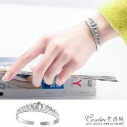 《Caroline》★【女皇駕到】925鍍銀手環.典雅設計優雅時尚品味流行時尚手環67135