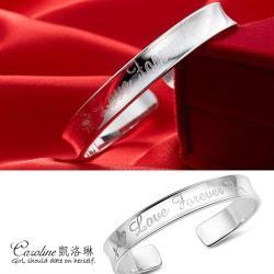 《Caroline》【愛到永遠】925鍍銀手環.典雅設計優雅時尚品味流行時尚手環67707