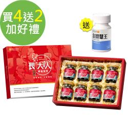 【順天本草】長大人精華飲買四送二-女方超值組(8入/盒x6+送金智慧王30顆)