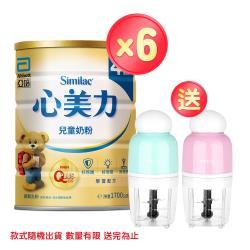 亞培 心美力4號 幼兒營養成長配方(新升級)(1700gx6罐)+(贈品)KINYO多功能食物調理機