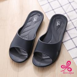 【維諾妮卡】好評回購★香氛舒適室內拖鞋-深藍色