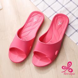 【維諾妮卡】好評回購★香氛舒適室內拖鞋-桃色