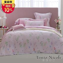 【Tonia Nicole 東妮寢飾】愛情童話環保印染100%萊賽爾天絲被套床包組(加大)