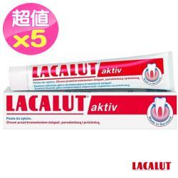 【德國Lacalut】AKTIV強化護齦牙膏100ml(買四送一)