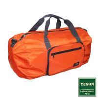 YESON - 商旅輕遊可摺疊式大容量手提斜背旅行袋-橘