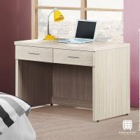 【Hampton 漢汀堡】伯大妮白梣木耐磨3尺二抽書桌