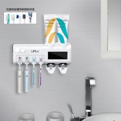 AS 亞設 紫外線智能消毒除菌牙刷架