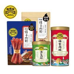 【黑橋牌】超值澎湃組合(大肉酥罐*1+海苔肉酥-小罐*1+原味厚燒條子肉乾*1+紐奧良條子肉乾*1)