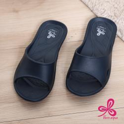 【維諾妮卡】兒童款★香氛舒適便利室內童拖鞋-藍色