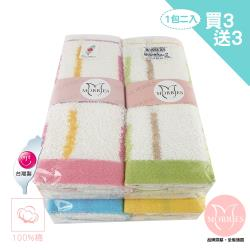 【MORRIES】6包純棉粉色繽紛毛巾量販包-(每包2入)#M2709-2(MIT品質安心2入X6包量販毛巾)