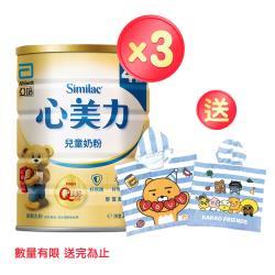 亞培 心美力4號 幼兒營養成長配方(新升級)(1700gx3罐)+(贈品)KAKAO FRIENDS連帽浴巾(藍色)