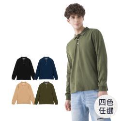 GIORDANO 男裝素色落肩POLO衫 (多色任選)