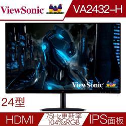 獨家下殺↘Viewsonic優派 VA2432-h 24型IPS面板104%sRGB液晶螢幕