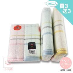 【MORRIES】6包純棉高級紗緞條毛巾 2入量販包-#M2707-2(MIT品質安心2入X6包量販毛巾)