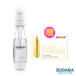 【SUDABA】迷你氣泡水機 贈 MOSA iSODA氣泡水機 CO2氣瓶(10支/盒)