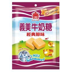 義美 原味牛奶糖(120g)