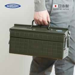 日本TOYO ST-350 日製提把式鋼製雙層兩段式工具箱 (34公分/收納箱/手提箱)