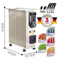 Northern北方葉片式恆溫電暖爐NA-11ZL