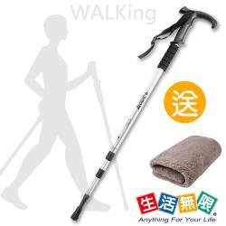 生活無限- 行走杖/經典款三節 6061鋁合金/T柄 (銀色) N02-109《贈送攜帶型小方巾》
