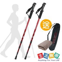 生活無限-健走杖/行走杖/經典款三節 6061鋁合金/直柄 (紅色 2入) N02-108《贈送背袋+方巾》