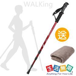 生活無限-行走杖/經典款三節 6061鋁合金/直柄 (紅色) N02-108《贈送攜帶型小方巾》