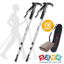 [圓意]DIBOTE 健走杖/行走杖/經典款三節 6061鋁合金/T柄 (銀色 2入) N02-109