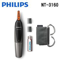 PHILIPS 飛利浦舒適鼻毛、耳毛和眉毛修容刀 NT3160