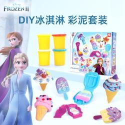 冰雪奇緣DIY冰淇淋黏土玩具家家酒玩具 926244 【卡通小物】