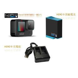【優惠套裝6片組】GoPro Hero 9 原廠電池+副廠配件組合