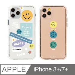 iPhone 7/8 Plus 5.5吋 Smilie微笑淡彩 拼貼透明防摔iPhone手機殼