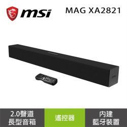 【MSI微星】MAG XA2821 藍芽喇叭