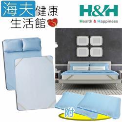 海夫健康生活館  南良 HH 3D 空氣冰舒涼席 雙人加大 淺藍色 附枕巾2入(180x200cm)