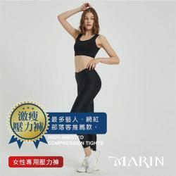 【MARIN】高腰塑腹日著雕塑壓力褲(XS~XL)