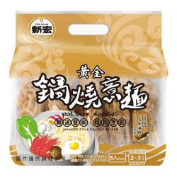【新宏】黃金鍋燒意麵(日式柴魚海鮮風味)335g