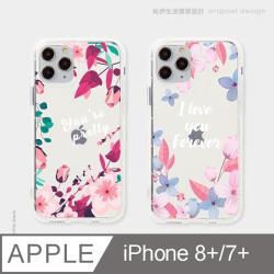 iPhone 7/8 Plus 5.5吋 COCO粉花漫舞防摔iPhone手機殼