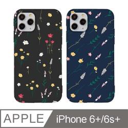 iPhone 6/6s Plus  5.5吋  Small Daisy小雛菊碎花iPhone手機殼