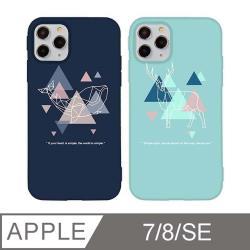 iPhone 7/8/SE 2 4.7吋 幾何三角Design動物iPhone手機殼