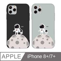 iPhone 7/8 Plus 5.5吋 小小太空人星球探險記iPhone手機殼