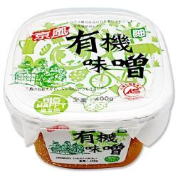 【味榮】京風 有機釀造味噌(細)400g