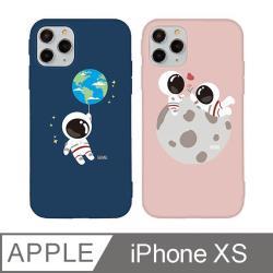 iPhone X/Xs 5.8吋 小小太空人宇宙大冒險iPhone手機殼