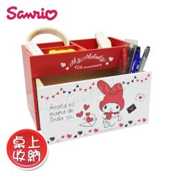 My Melody美樂蒂 桌上橫式 置物盒 分格收納 單抽屜盒(正版授權台灣製)