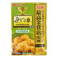 【日清製粉】 最高金賞炸雞粉(柚子胡椒風味)