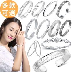 《Caroline》熱銷款式多款可選925鍍銀手環雕花設計優雅流行時尚手環