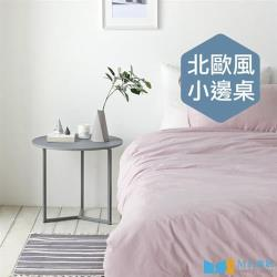 【MH家居】諾迪北歐風圓形邊桌-原色款(茶几/咖啡桌)