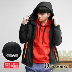 【Dreamming】美式多功能抓絨防潑水連帽衝鋒外套(黑色)