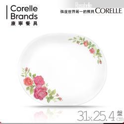 美國康寧 CORELLE 薔薇之戀 32cm腰子盤