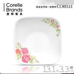 美國康寧 CORELLE 薔薇之戀 295ml方形小碗