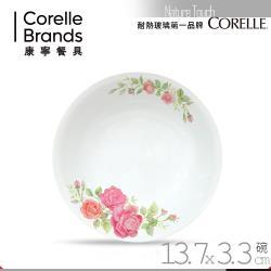 美國康寧 CORELLE 薔薇之戀 290ml 點心碗