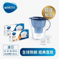 德國BRITA Marella馬利拉3.5L濾水壺+3入全效型濾芯+3入去水垢濾芯 (共7芯)